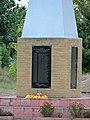 Братська могила по вул. Центральна смт Зарічне (Кіровськ) 2.jpg