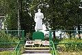 Братська могила радянських воїнів, смт Базалія, кладовище.jpg
