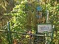 Братська могила танкістів, село Водички, кладовище.jpg