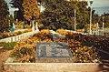 Братські могили воїнів Радянської армії на кладовищі в м. Рівне, вид 3.jpg