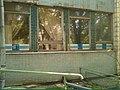 Будівля Інституту гематології та переливання к 2012-09-08 12-56-53.jpg