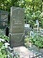 Букреєв Борис (1859-1962)-математик, професор Київського політехнічного інституту.JPG