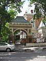 Ворота - panoramio (126).jpg