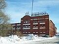 Город Коммунар, фабрика «Коммунар» (06.03.2010).JPG
