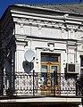 Дом Гладкова (фрагмент балкона) Курск (фото 1).jpg