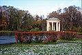 Екатерингофский парк, Ротонда.jpg