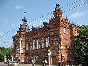 Здание Городской думы. Владимир.JPG