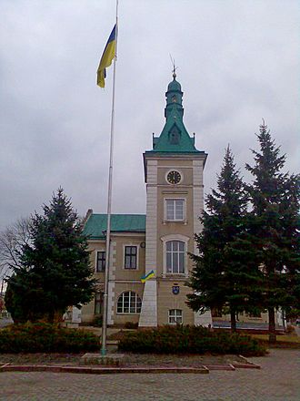 Kamianka-Buzka - City hall