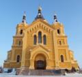 Кафедральный собор во имя Святого Благоверного Князя Александра Невского.png