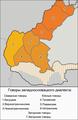 Классификация-западнословацкого-диалекта-Мистрик.png