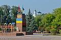 Колишній пам'ятник Леніну. Зараз - пам'ятник Небесній Сотні.jpg