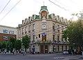 Кропивницький P1480566 вул. Гоголя, 72 поштово-телеграфна контора.jpg