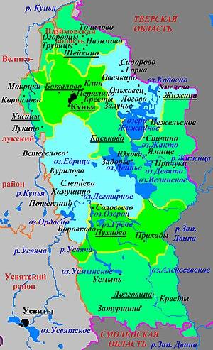 Куньинский район.jpg