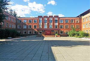 School No. 1 (Kyzyl) - Main building of the school