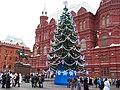 Манежная площадь, 2012 - panoramio.jpg