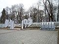 Мемориал Судогодцам, воевавшим в Великой Отечественной войне (3).jpg