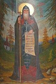 Мефодій Почаївський