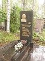 Могила Героя Социалистического Труда Ивана Савченко.JPG