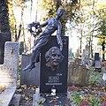Могила Чубая Г, українського поета.jpg