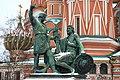 Москва, Ноябрь -2015 года, Памятник Минину и Пожарскому на Красной площади.jpg