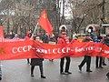 Москва, митинг 4 ноября 2019 09.jpg