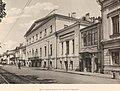 Москва. Дом градоначальника на Тверском бул. ~1913г big 659 e1t.jpg