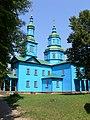 Музей народної архітектури та побуту Середньої Наддніпрянщини 1.jpg