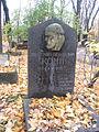 Надгробие А. Ф. Кони.JPG
