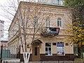 Народный музей Гагарина на ул Сакко и Ванцентти 15 Саратов.jpg
