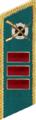 Нквдпв1940пп-к.png