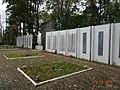 Общий вид братской могилы в Вязьме на Екатерининском кладбище.jpg