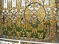 Ограда с воротами. Парадный двор Екатерининского дворца.jpg
