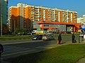 ОранжевыйАНСАМБЛЬ - panoramio.jpg
