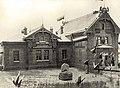 ПОИРГО, 1894. Стоит еще черепаха, до переезда к зданию краевого музея.jpg