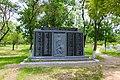 Пам'ятний знак на честь воїнів-земляків, загиблих в роки ВВВ Новоодеський район Місто Нова Одеса, парк Свободи.JPG