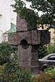 Пам'ятний хрест тим, хто поклав життя на вівтар України 01.jpg