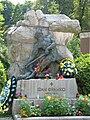 Пам'ятник Івану Франко на Личаківському кладовищі у Львові.jpg