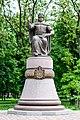 Пам'ятник гетьману Івану Мазепі в Полтаві.jpg