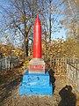 Памятник Герою Гражданской войны З.Б. Леппо в г. Невель.jpg