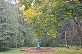 Парк Березова Рудка-1.jpg