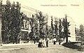 Петровський Полтавський кадетський корпус 2.jpg