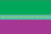 Флаг Старобешевского района