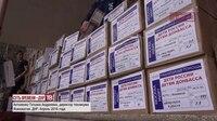 File:СВ-ДНР-604. Доставка гуманитарной помощи в Ясиноватский строительный техникум.webm