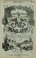 Сад Огород и Бахча 1911 №5.pdf
