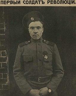 Старший фельдфебель Кирпичников Тимофей Иванович (март 1917)