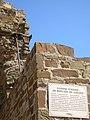 Судак. Генуэзская крепость. Башня ди Лавани (1409г.). 17-08-2009г. - panoramio.jpg