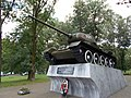Танк Т-34 Рославль.jpg
