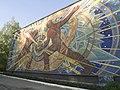 Украина, Киев - Институт ядерных исследований 1.jpg