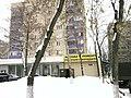 Улица Строителей, дом 7 - panoramio.jpg