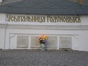 "Xenia Borisovna - Godunov Mausoleum in front of the Cathedral of the Assumption at the Trinity Lavra of St. Sergius where Xenia's name is inscribed on the leftmost plaque as ""the Nun Olga Borisovna""."